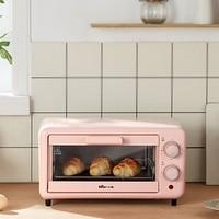 聚划算百亿补贴:Bear 小熊 DKX-A09A1 电烤箱