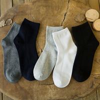 移动专享:卡·同 0527 男士中筒棉袜 5双 *2件