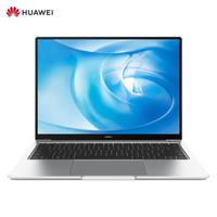 华为MateBook 14 2020款 十代酷睿i5 16G+512G MX350银色