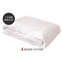 MENDALE 梦洁家纺 七孔夏被 150*200cm