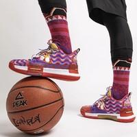 双11预售、历史低价:PEAK 匹克 态极闪现 E94855A 男子篮球鞋