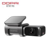 双11预售:DDPAI 盯盯拍 mini5 4K行车记录仪 128G
