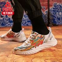 """双11预售:PEAK 匹克 态极X爱定客联名款""""唐三彩"""" DH020377 男女款运动鞋"""