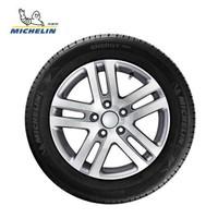 京东PLUS会员:MICHELIN 米其林 XM2+ 195/65R15 91V 汽车轮胎