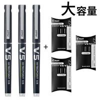 PILOT 百乐 BXC-V5 中性笔 3支 + 3盒黑色墨胆