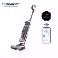 京东PLUS会员:TINECO 添可 FW25M-01 无线智能洗地机