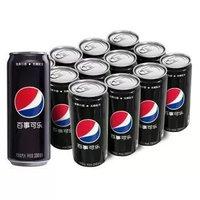 限京津冀、京东PLUS会员:百事可乐 无糖黑罐 Pepsi  碳酸饮料 细长罐 330ml*24罐 *4件