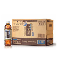 三得利 乌龙茶饮料 500ml*15瓶 *2件