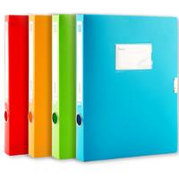 GuangBo 广博 A8027 A4彩色文件盒 35mm 1个