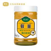 捷氏 天然野生蜂蜜 900g
