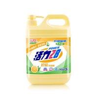 活力28  柠檬洗洁精 1.28kg