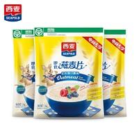 西麦 燕麦片1000g*2袋