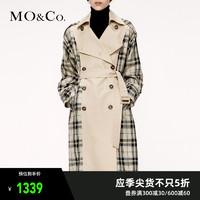 促销活动:天猫精选冬焕新 MO&Co. 商场同款新品直降