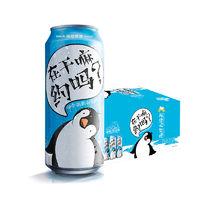 TSINGTAO 青岛啤酒 经典(1903) 500ml*18罐/箱