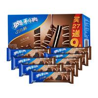 有劵的上:奥利奥 巧克力味威化 27+9条 *5件