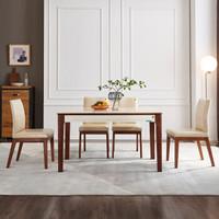 双11预售:QuanU 全友 120367 北欧客餐厅餐桌椅组合 一桌四椅