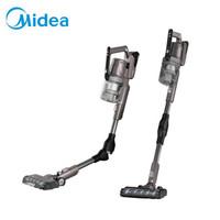 双11预售、新品发售:Midea 美的 P7 MAX 手持无线吸尘器