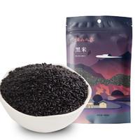 恒山人家 优质粗粮黑米420g*3袋