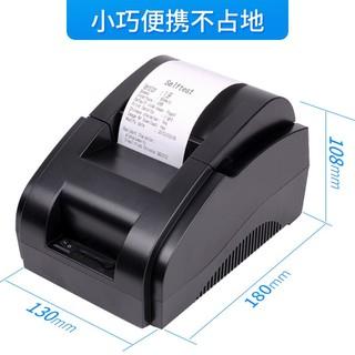 Xprinter 芯烨  XP-58IIH 外标签打印机