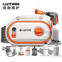 双11预售、新品发售:LUTIAN 绿田 龙猫 家用洗车机 1400W