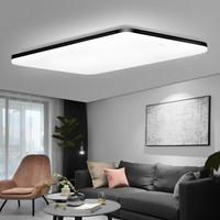限地区:Midea 美的 广域发光智控吸顶灯 100W