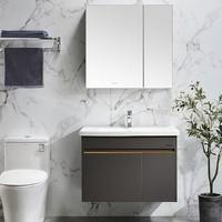 双11预售:FAENZA 法恩莎 FPGD3621F-B 实木浴室柜组合套装 80cm
