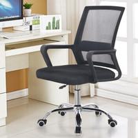 GULEINUOSI 古雷诺斯 N122-04 电脑椅
