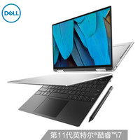 23日0点:DELL 戴尔 XPS 13 13.4英寸笔记本电脑(i7-1165G7、16GB、512GB、360°翻转)