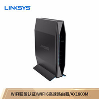 LINKSYS 领势 E7350-AX1800M 双频WIFI6双千兆路由器