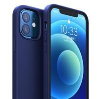 聚划算百亿补贴:UGREEN 绿联 iPhone12 液态硅胶 手机壳
