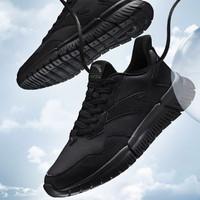双11预售:ANTA 安踏 912045565 男款休闲皮面跑鞋
