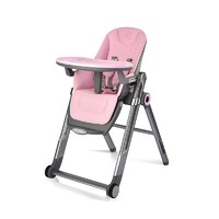 21日0点、双11预售:elittile 儿童可折叠便携餐椅