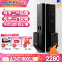 三星(SAMSUNG)SHP-P50智能锁指纹锁办公室电子锁家用密码锁室内木门家用防盗门智能门锁 黑色 标准版