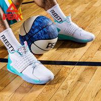 PEAK 匹克 态极X小米联名款 E94661A 男子篮球鞋