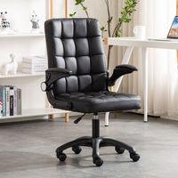 零梦 家用皮艺电脑椅