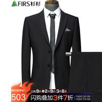 秋招来袭,毕业生求职面试的第一套千元内西装品牌应该如何选择?!