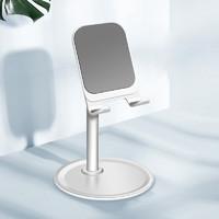LEnRuE 蓝悦 桌面手机支架 K1银色