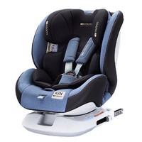 双11预售:Osann 欧颂 KIN 万能巴巴 儿童安全座椅 0-12岁