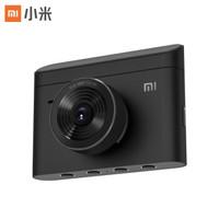 双11预售:MI 小米 行车记录仪2 2K版
