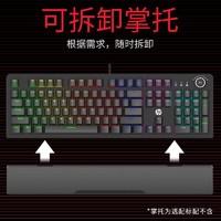 百亿补贴:HP 惠普 M220电竞鼠标+K10G机械键盘 电竞游戏键鼠套装