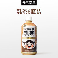Genki Forest  元気森林   0蔗糖低脂低卡奶茶元气森林乳茶  450ml*6瓶 *2件