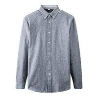 SEPTWOLVES 七匹狼 1D1950502511 男士衬衫