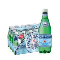 促销活动:天猫国际直营 食品+酒水直营专场 双十一抢先购