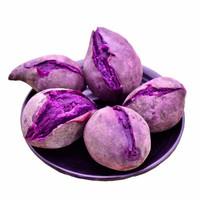 京东PLUS会员:静益乐源 新鲜紫薯中大果 2.5斤 *4件