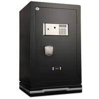 全能保险柜办公密码箱 国家3C认证家用保险箱 GTX6845 高75.6cm