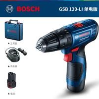 双11预售: BOSCH 博世 GSB120 手电钻电动螺丝刀 12V 单电池版