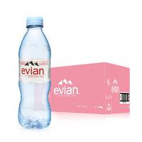限华东:Evian 依云 矿泉水 500ml*24瓶