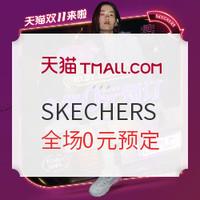 促销活动:天猫精选 SKECHERS官方旗舰店 双11来啦