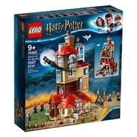 双11预售、88VIP:LEGO 乐高 哈利波特系列 75980 陋居攻击