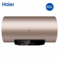 Haier 海尔 EC6002-MG(U1) 电热水器 60升